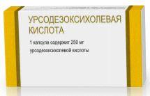 Урсодезоксихолевая кислота, 250 мг, капсулы, 50 шт. — купить в Ижевске, инструкция по применению, цены в аптеках, отзывы и аналоги. Производитель Обнинская химико-фармацевтическая компания